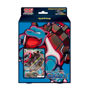 Pokemon Blastoise VMAX Theme Deck Japanese