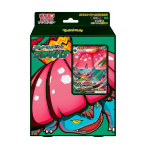 Pokemon Venusaur VMAX theme deck japanese