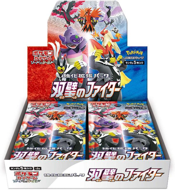 matchless fighters japanese booster box