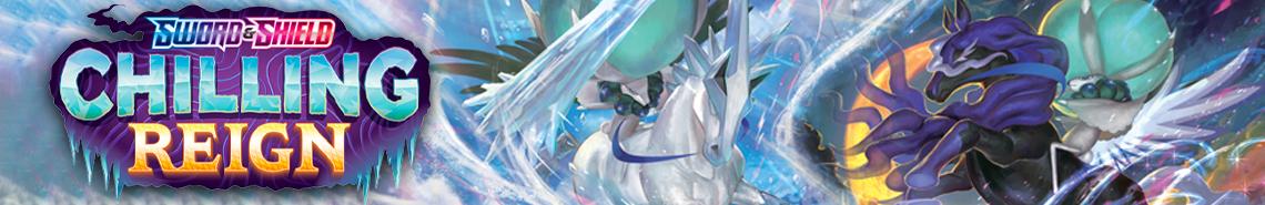 pokemon chilling reign ελλαδα legion cards